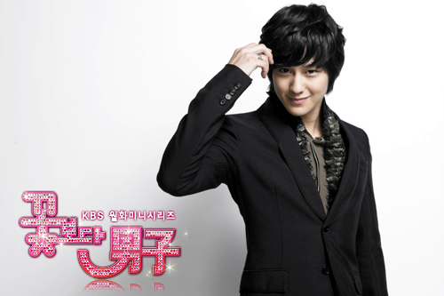 Boys Over Flowers (2009-South Korea-KBS2)-12.jpg