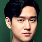 Chicago Typewriter-Ko Gyung-Pyo.jpg
