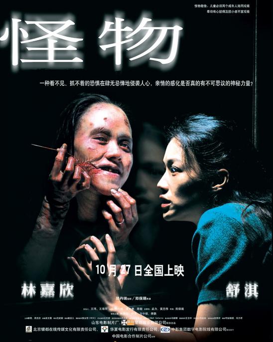 Home Sweet Home Hong Kong Movie Asianwiki