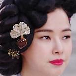 Rebel- Thief Who Stole the People-Lee Ha-Nui.jpg