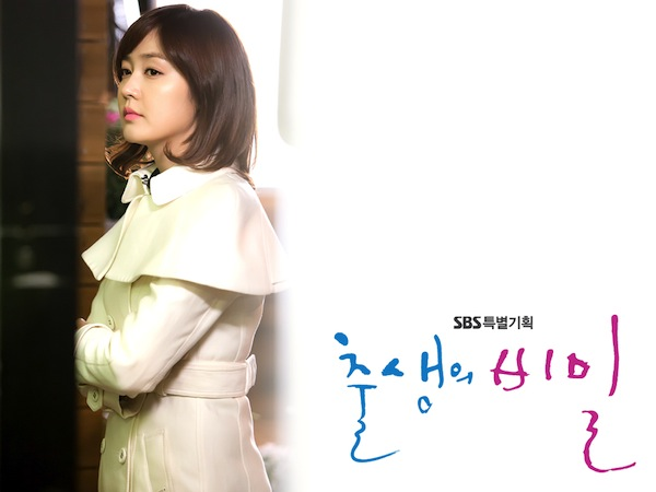 Lee hyun jin dating advice