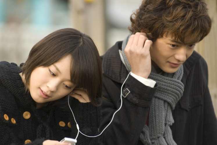 Watch halfway harufuwei online dating