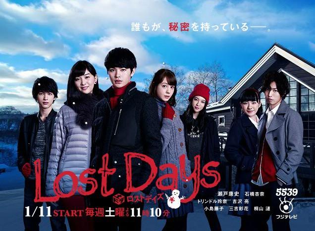 Lost Days / 2014 / Japonya / Dizi Tan�t�m�