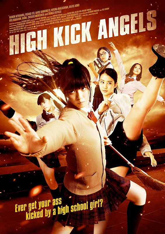 Asian girl action movies