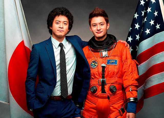 Space Brothers Asianwiki