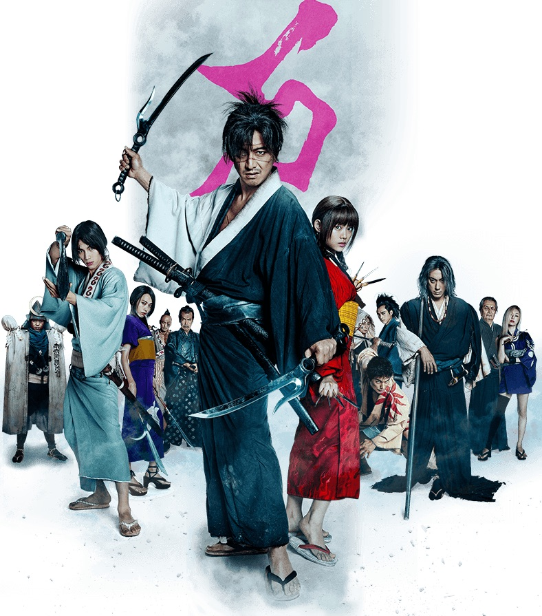 Blade of the Immortal-p1.jpg