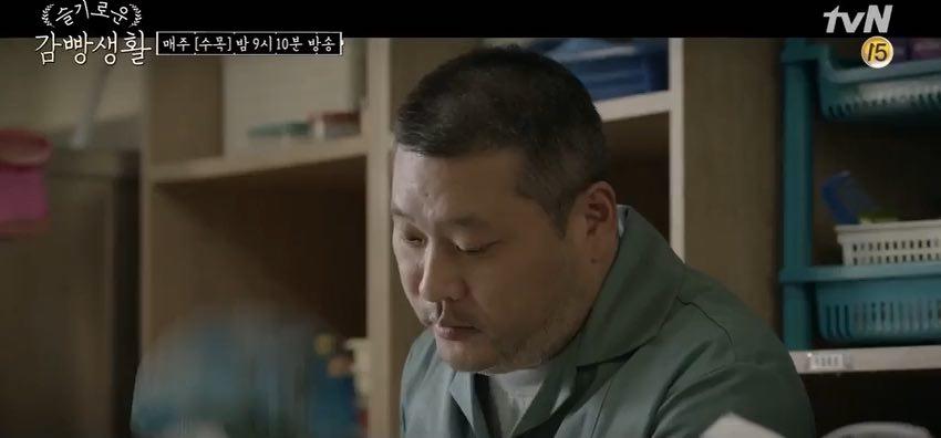 Prison Playbook - AsianWiki
