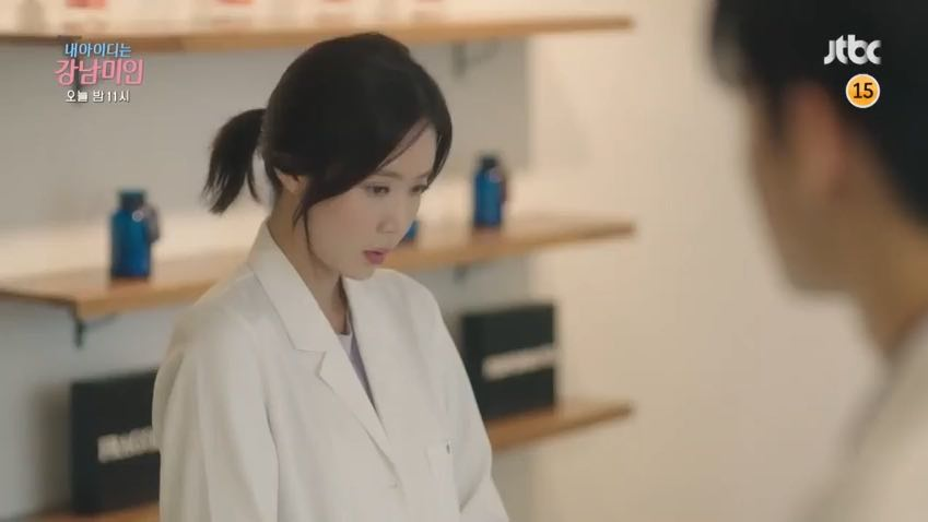 30Trailerep Im Soo Hyang Talks — BCMA