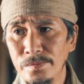 Mr. Sunshine-Shin Jung-Keun.jpg