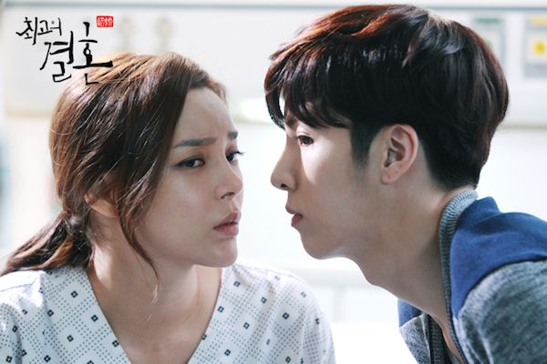 The Greatest Marriage Korean Drama Kiss Scene | www ...