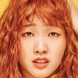 Cheese in the Trap-Kim Go-Eun.jpg