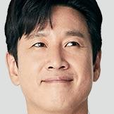 Diary of a Prosecutor-Lee Sun-Kyun.jpg