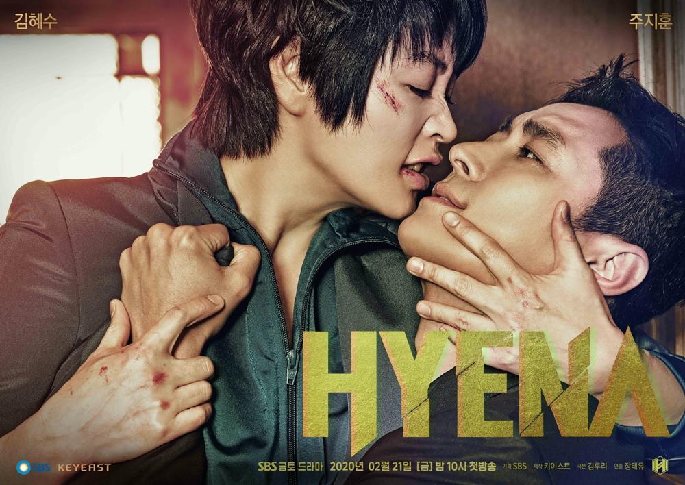 Xem Phim Linh Cẩu - Hyena Full Vietsub | Thuyết Minh HD Online