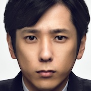 Killing For The Prosecution-Kazunari-Ninomiya.jpg