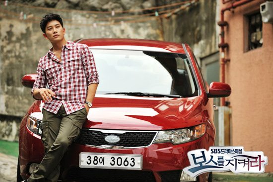 Protect The Boss-45.jpg