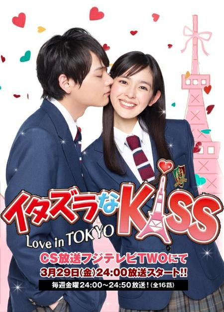 Mischievous Kiss: Love in Tokyo Episode 09-12 Subtitle Indonesia