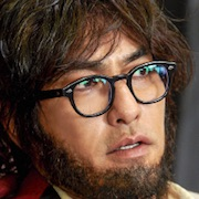 Million Dollar Man-Kazuki Kitamura.jpg