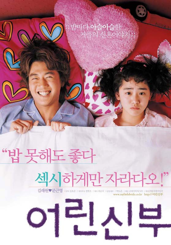 film komedi romantis my little bride