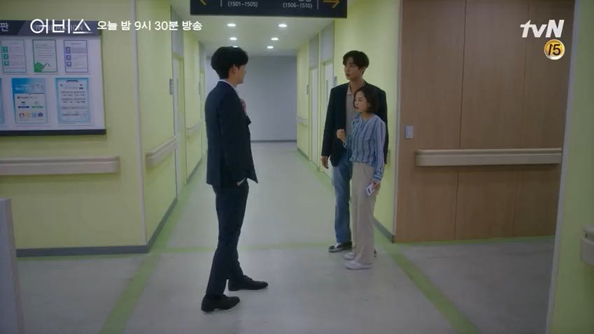 Download Falling Song Of Korean Drama Abyuus