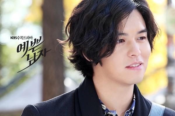 Bel Ami (Pretty Boy) - AsianWiki