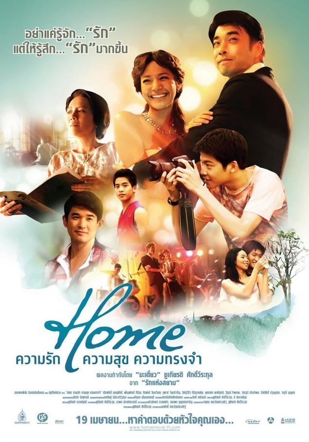 Gay thai movie