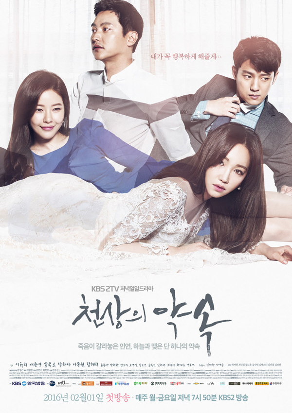 The Promise Korean Drama Asianwiki