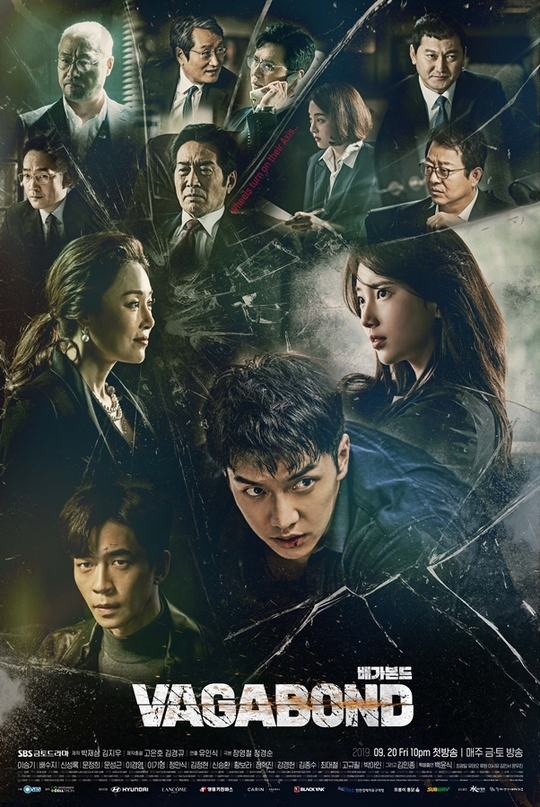 Vagabond (Korean Drama) - AsianWiki