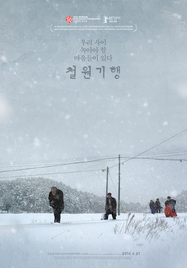 "Sinopsis Film Korea Terbaru "" End Of Winter"" (2016)"