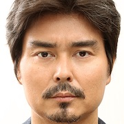 Haken Uranaishi Ataru-Yukiyoshi Ozawa.jpg