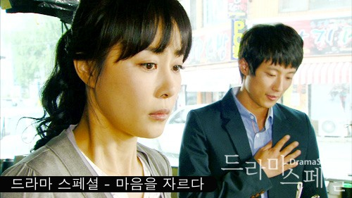 KBS Drama Special-Cutting Off The Heart-p01.jpg