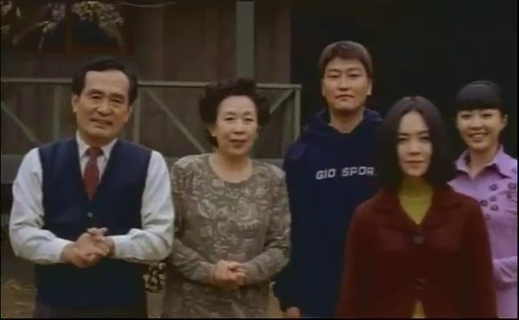The Quiet Family Asianwiki