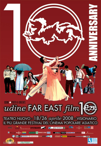 2008 (10th) Udine Far East Film.jpeg