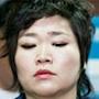 Big-Ko Su-Hee.jpg