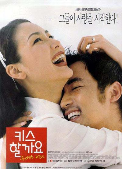 First Kiss (1998-Korean Movie) - AsianWiki