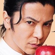 Gourmet Detective Goro Akechi-Shinji Takeda.jpg