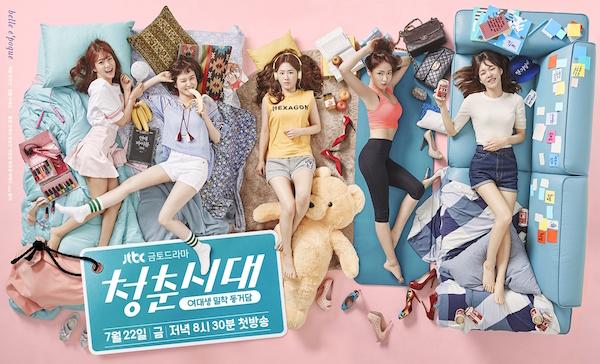 Hello, My Twenties! (Korean Drama) - AsianWiki
