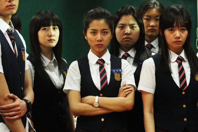 Death Bell 2 Death Bell 2 Cast | ww...