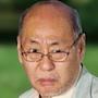 Inu-wo Kau to lu Koto-Shigeru Izumiya1.jpg