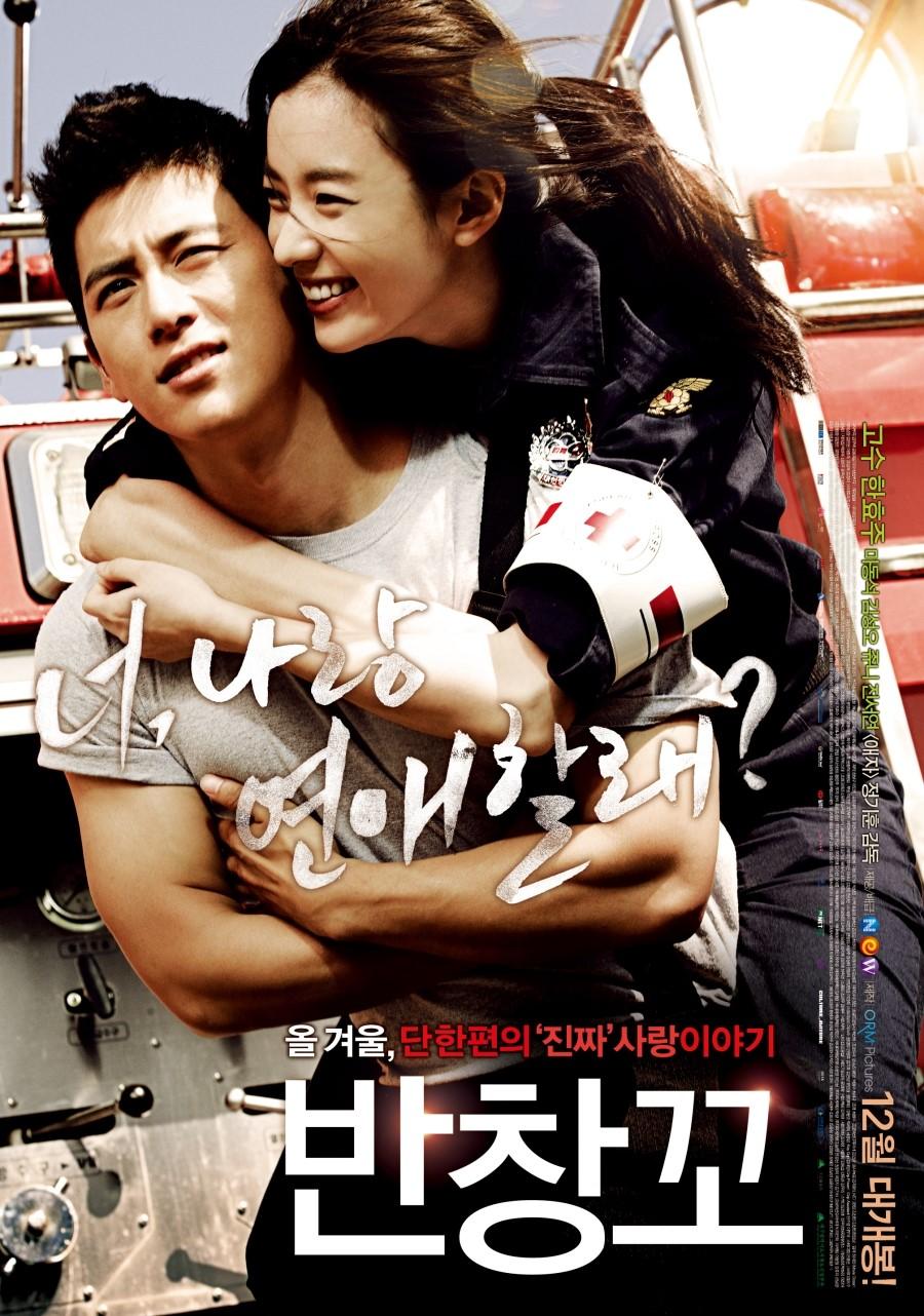 Korean movie ICLOUD LEAK galleries 8