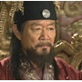 Song of the Prince-Jeong Wook (1938).jpg