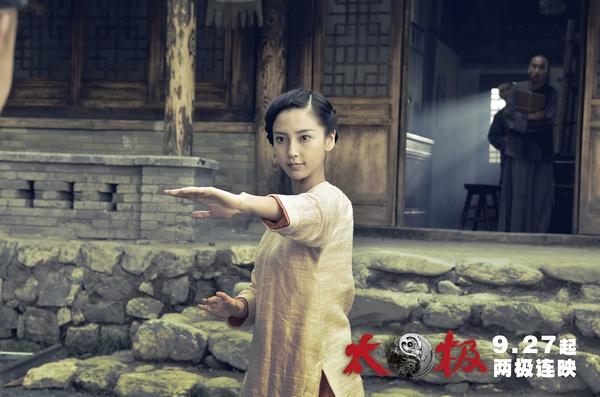 Tai Chi 0 - AsianWiki