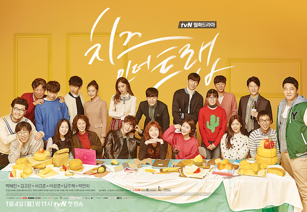 Download Cheese In The Trap Korean Drama Full Episode