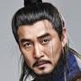 Gu Am Heo Joon-Jeong Ho-Bin.jpg