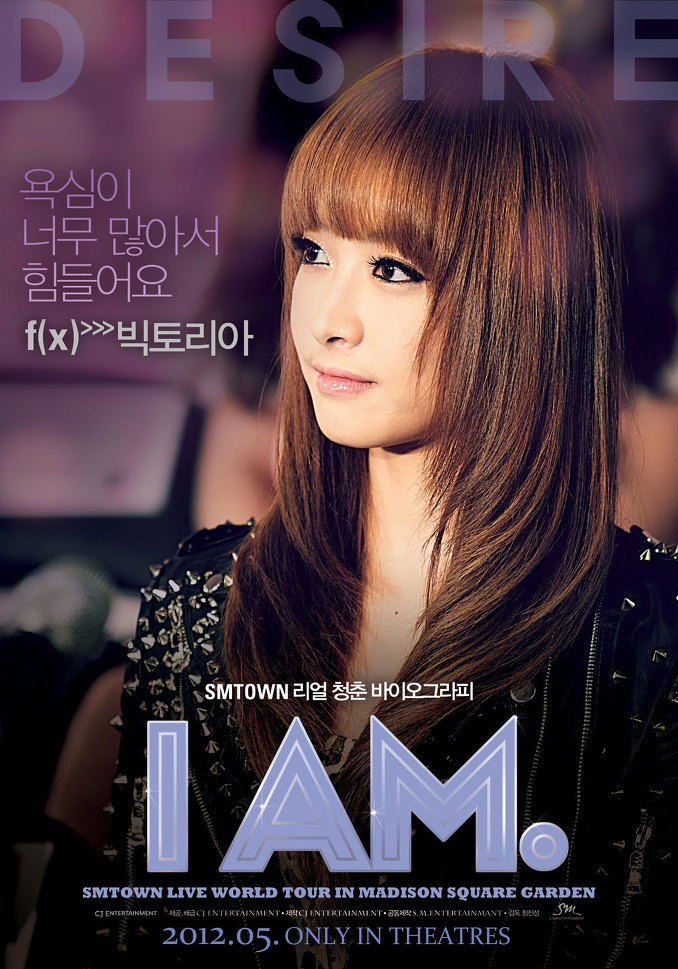 I am- SMTOWN LIVE WORLD TOUR in Madison Square Garden-p11.jpg