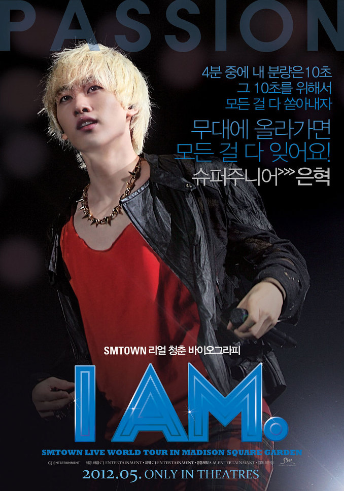 I am- SMTOWN LIVE WORLD TOUR in Madison Square Garden-p17.jpg