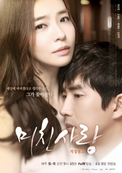 Crazy Love - Korean Drama-p1.jpg