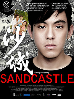 The Sand Castle movie