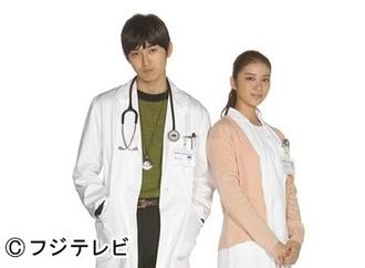 [J-drama] Umi No Ue No Shinryoujo 330px-Umi_no_Ue_no_Shinryoujo-a000