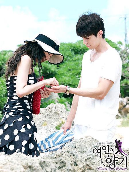 Parfum de femeie - Scent of a woman   450px-Scent_of_a_Woman_%28Korean_Drama%29-14