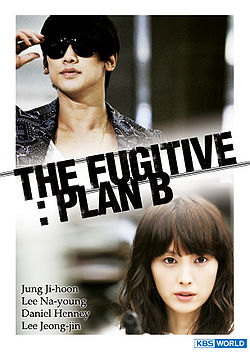 The Fugitive Plan B-p2.jpg